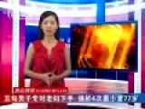 五旬男抢劫强奸4名老妇 最大者80岁