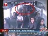 歹徒客车上持刀行凶 司机挺身搏斗护乘客