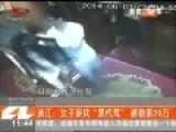 温州女子误找黑代驾被拍裸照勒索20万