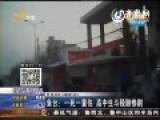 济宁20多名学生群殴致1死 疑因感情纠葛