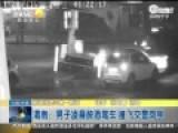 监控:酒驾司机将交警岗亭撞飞10余米 下车忙逃