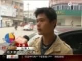 网曝交警打人视频 警方称是醉驾男子打辅警