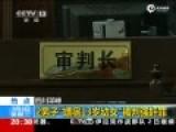 """四川两男子""""嫖宿13岁幼女""""被判强奸罪"""