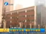 河南8岁女童放学途中被性侵 嫌犯被抓现场