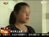少女体验免费洗脸遭迷奸 事后质问又发生关系