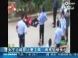 现场:南昌女摊贩从城管办公楼坠亡 生前或遭殴