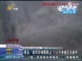 现场:驴友爬崂山遭百斤巨石连砸两次身亡