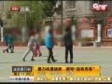 北京台批《名侦探柯南》:暴力肆虐为犯罪教科书