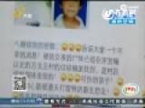 9岁女童上学途中被拐 网传已遇害遭挖眼摘心