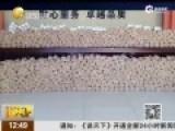 沈阳市民携66万硬币买车 4吨重硬币堆成小山