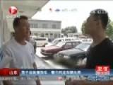 实拍男子飞速撞向行驶货车 警方判定车辆无责