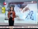 广东揭阳原书记贪腐被查 当庭为情妇连番求情