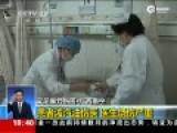 目击者讲述患者泼汽油伤医:医生身上瞬间着火