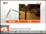 司机将男子绑车上拖行数公里 多车追赶逼停