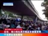 实拍男子街头抱走女童被发现 遭上千民众围堵