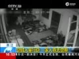 监拍5名窃贼架梯入室行窃1小时 一家五口无察觉