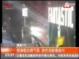 现场-女粉丝看韩星演唱会吸毒助兴 包厢内抽搐