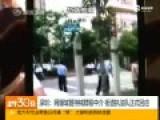 网曝深圳城管持械群殴中介 因不堪对方辱骂暴怒