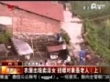 实拍卖淫女藏身农家小院 拽住老人往屋内拖