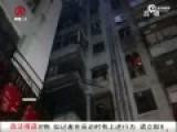 女子吸毒致幻从5楼爬下 坠下一刻被消防员接住