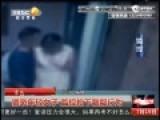 监控-妙龄女电梯内遭袭胸猥亵 猥琐男拒不承认