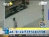 男子性侵9岁女童未遂 将其从四楼丢下摔死