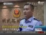 南京警方突击色情会所 正交易男女裸身被抓