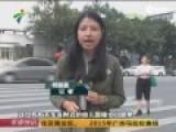 母子遭尾随上车劫持 妈妈将车开交警前机智逃生