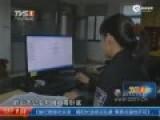 广东警花卧底变装女毒枭 与毒贩周旋被迫尝毒