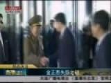 曝金正恩妹妹或暂代执政 朝鲜进入战备