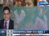 邓亚萍亮相遭外国记者挑衅 用英语反击