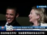 奥巴马受访 称希拉里会是一名伟大的总统