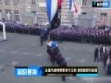 法国遇难警察公祭现场 奥朗德慰问家属