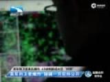 美军气象卫星炸成43块太空垃圾 消息被瞒一月