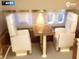 普京专机重新装修 奢华大气堪比克里姆林宫