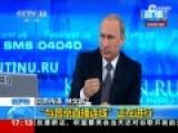 普京直播连线回应西方制裁:应反过来利用制裁