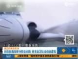 日本P-3C空巡南海抵礼乐滩边缘 菲军机伴飞