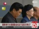 朝鲜纪念反美斗争日 民众高举标语:赶走美帝