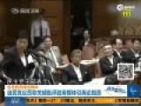日自民党议员恐吓媒体 望批评安保法报社垮掉