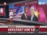 奥巴马会晤越共总书记 或为共同抗衡中国崛起