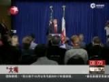 实拍特朗普遭记者连珠炮提问 怒斥:闭嘴滚回去