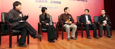 主持人:杨葵 嘉宾:刘瑞琳、马胜、闫向东、黎遥(左起)