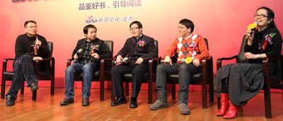 主持人:止庵 嘉宾:张彦武、伍旭升、绿茶、姚文坛(左起)