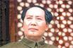 倾其所能:毛泽东援外为何可以不计后果(图)