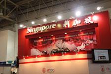 新加坡展位