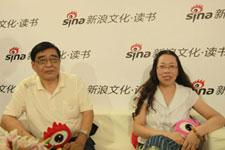 侯钰鑫、傅爱毛谈文学商业化视频