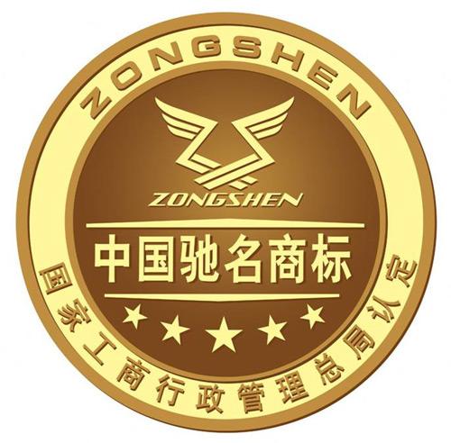 日,首批 中国驰名商标 产生