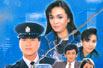 万梓良刘嘉玲经典电视剧《流氓大亨》全30集在线观看