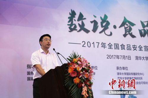 全国食品安全周中海湾PaaS力推免费食品溯源云平台