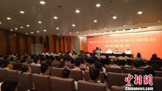 杭州力推人才工作市场化国际化人才总量已达221万人